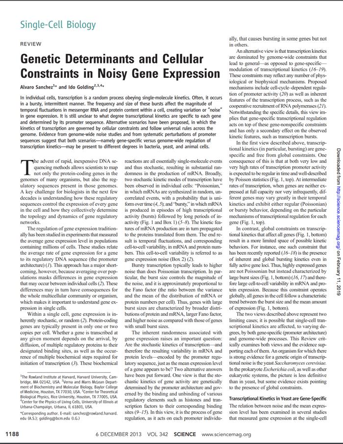 Sanchez & Golding, Science 2013 [PDF]